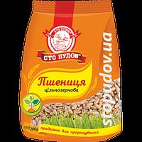 Пшениця цільнозернова