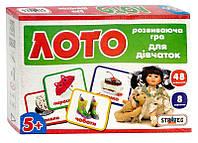 """Развивающая игра для девочек """"Лото"""""""