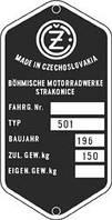 Шильд на CZ-501 (1960-1965 гг.)
