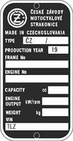 Шильд на CZ-125/CZ-250 (1988 г.)