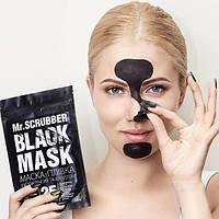 Черная коллагеновая маска-пленка для лица 40 г, BLACKMASK MR.SCRUBBER