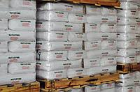 Премикс для свиней (от 120 дня) Финишер МАХ 2,5% , фото 1