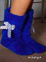 Тапочки сапожки домашние LV  синие