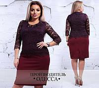 Стильное элегантное платье рукав 3/4 дайвинг+масло+гипюр  Размеры: 50, 52, 54, 56, 58, 60