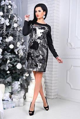 Женское короткое платье №85-450