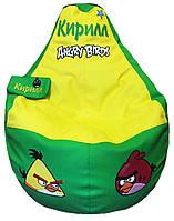Детское Кресло бескаркасное мешок-пуф груша мягкое