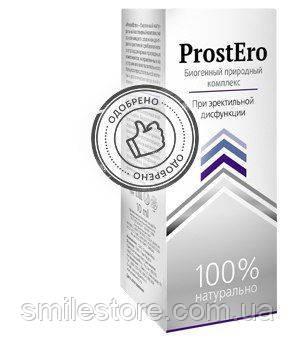 ProstEro (РостЕро) Для лечения и профилактики простатита