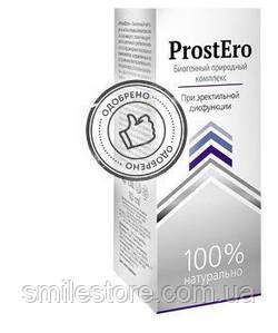 ProstEro (РостЕро) Для потенции