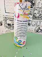 Серветки універсальні в рулоні 30*30 см 50шт сітка Beauty віскоза+поліестер з перфорацією, фото 1