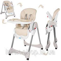 Детский стульчик для кормления Bambi (M 3216-13) БЕЖЕВЫЙ