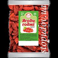 Ягоди Годжі сушені 80 грамм