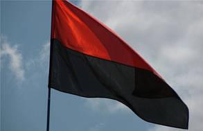Прапор ОУН, УПА, фото 3
