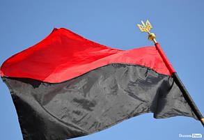 Прапор ОУН, УПА, фото 2