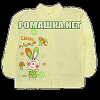 Детская кофточка р. 62 с начесом и царапками демисезонная ткань ФУТЕР 100% хлопок ТМ Алекс 3222 Желтый Б