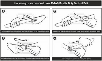 Двусторонний (олива/чёрный) тактический ремень DOUBLE DUTY TACTICAL BELT , фото 3