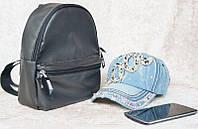 Городской женский рюкзак кожаный черный