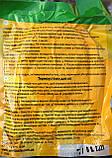 Стельки с подогревом одноразовые, фото 2
