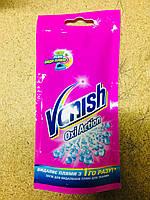 Пятновыводитель для тканей жидкий Vanish