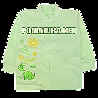 Детская кофточка р. 68 с начесом  демисезонная ткань ФУТЕР 100% хлопок ТМ Алекс 3222 Зеленый Б