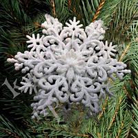 Украшение Снежинка объемная Классика 12х12см (белый)
