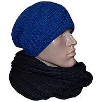 Мужская вязаная шапка - носок (утепленный вариант), и шарф - снуд
