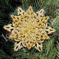 Украшение Снежинка объемная Кристалл 12х12см (золото)