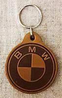 Автомобильный брелок BMW(БМВ), брелки для автомобильных ключей, автобрелки, брелоки, брелок кожаный