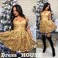 """Женское красивое платье золотого цвета в стиле """"Baby Doll"""""""