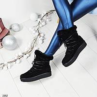 Угги женские  с декоративной шнуровкой черные