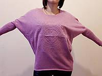 Джемпер женский с 3D рисунком (цвет сиреневый ) / Стильная женская кофточка, удобная