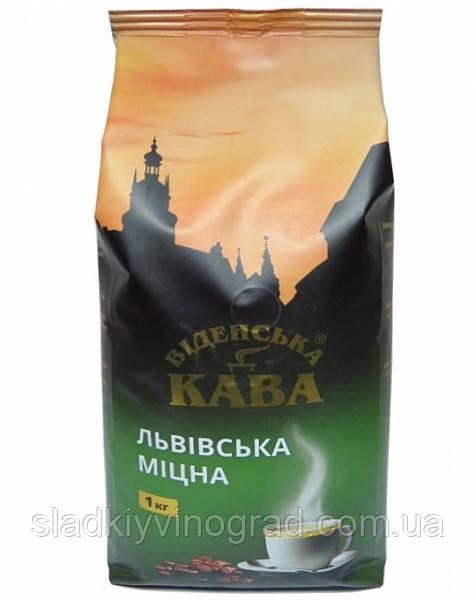 Кофе зерновой Віденська міцна 1 кг.