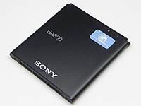 Аккумулятор (батарея) для BA800 Sony Xperia S Xperia V LT25i LT26i, 1700 мАч