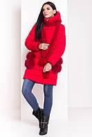 Модный женский пуховик, зимняя куртка