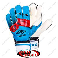 Вратарские перчатки с защитными вставками Umbro FB-894-3 (PVC, р-р 8-10)