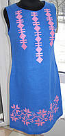 Вышитое платье без рукавов