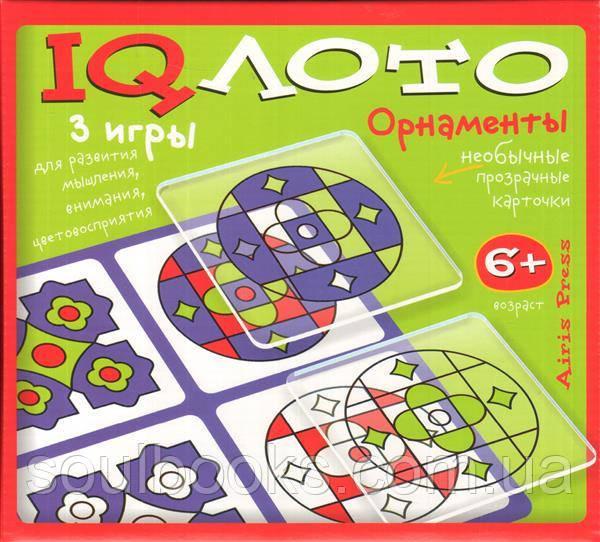 """IQ лото """"Орнаменты"""""""
