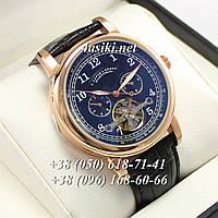 Часы A.Lange & Sohne Glashutte Gold/Black