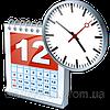 ВНИМАНИЕ НОВЫЙ ГРАФИК РАБОТЫ В НОВОМ 2018 ГОДУ