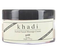 Крем для массажа лица с Золотом, шафраном и маслом Ши Кхади (Gold Facial Massage Cream Khadi) 50 гр