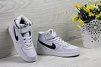 Подростковые мужские зимние кроссовки Nike Air Force белые 3870