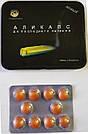 Препарат для мужской потенции Аликапс (10 капсул)