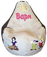 Детское Кресло бескаркасное мешок-пуф груша с качественной вышивкой