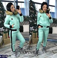 Женский спортивный костюм зимний