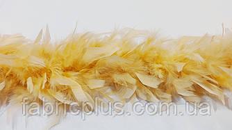 Боа  из  перьев (50 гр) персик