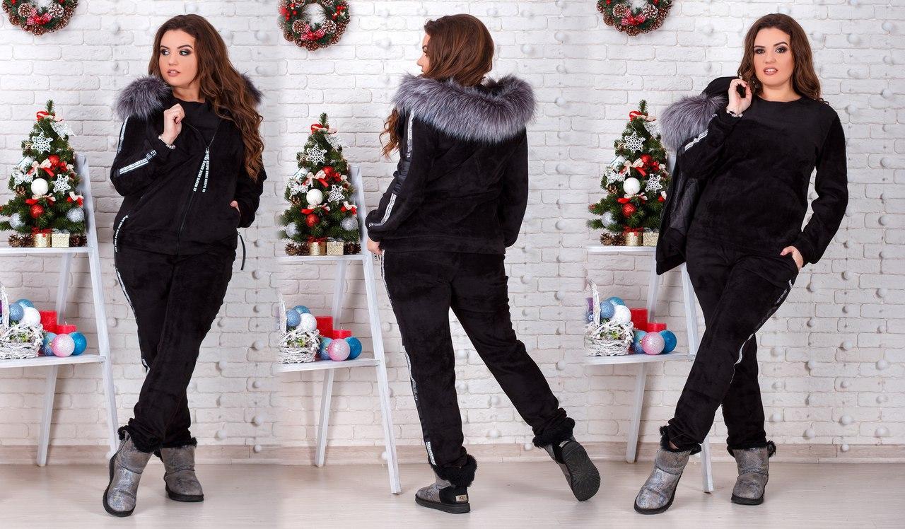 Женский теплый спортивный костюм тройка кофта и штаны плотный велюр жилетка  с капюшоном на синтепоне батал 659d23cfa0f
