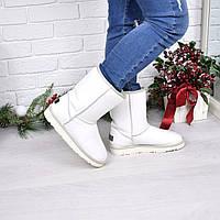 Угги женские UGG белые кожа 3964, зимняя обувь