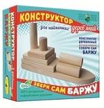 """Конструктор деревянный """"Собери сам БАРЖУ"""" (24)"""