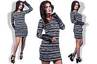 Платье женское в полоску с кожаными манжетами