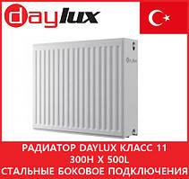Радиатор Daylux класс 11 300H x 500L стальные боковое подключения