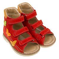 Босоножки Botiki Эмма для девочек (18-24 размер), детская ортопедическая обувь